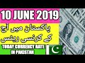 10 June 2019 Currency Rate In Pakistan Dollar, Euro, Pound, Riyal Rates  ||  10 June 2019