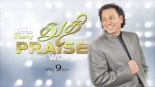 Pr. Jacob Koshy | Live Praise & Worship Volume 9 | New Life Ministries