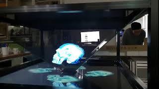 중앙과학관 3D 홀로그램, KOREA National …