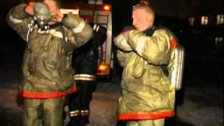 клип о пожарных -