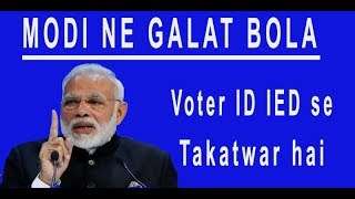 VOTER ID VS. IED | POLITICAL HUMOUR | KIDS HEROPANTI