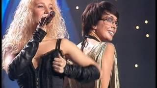 Download Блестящие - А я все летала (Песня года 2003) Mp3 and Videos