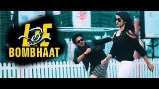 Lie Movie | Bombhaat Dance Cover Song | Bharath kanth | Pranavi | Neeru Productions