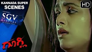 Villain kidnaps the heroine | Gooli Kannada Movie |Kannada action scenes 42 |Sudeep,Mamatha Mohandas