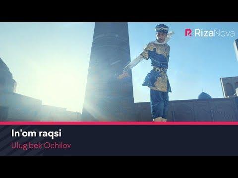 Видео: Ulug'bek Ochilov - In'om raqsi | Улугбек Очилов - Инъом ракси