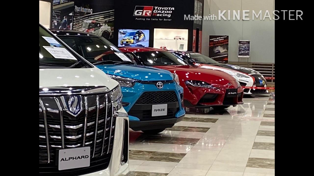 『トヨタ車が無料で見れるショールーム?』トヨタ会館で新型ハリアーを始め、様々な車を撮影してきました!ハリアー、スープラ、ラブ4PHV、86、ヤリス、アルファード、LSなど