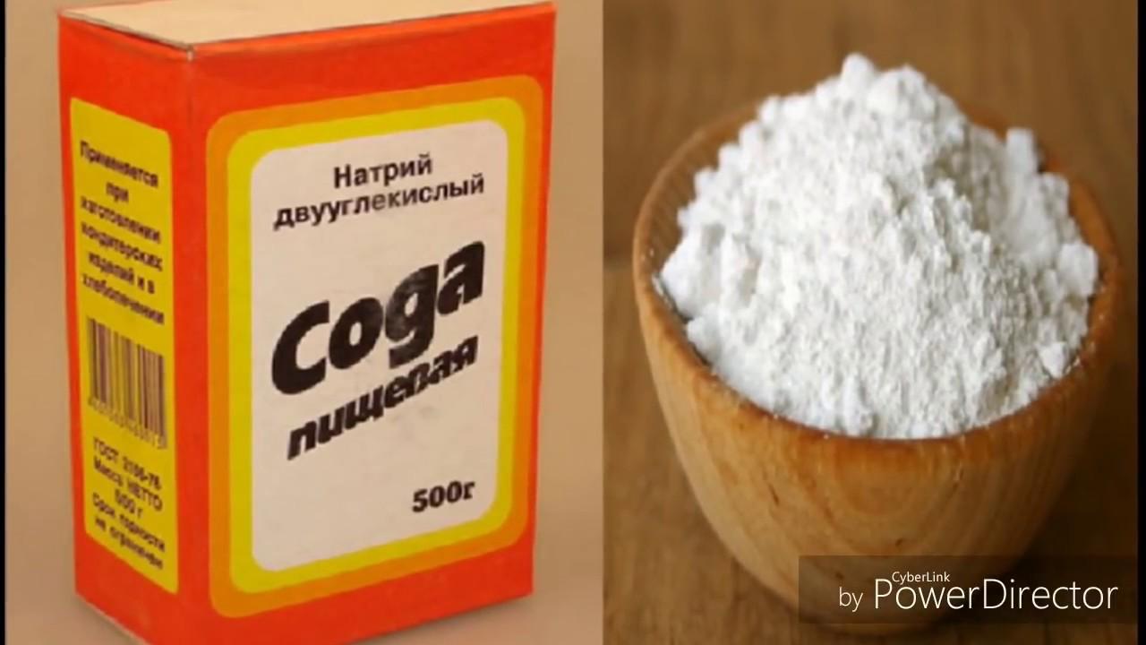помогает ли сода похудеть форум
