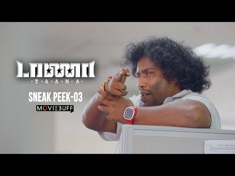 Taana - Moviebuff Sneak Peek 03   Vaibhav Reddy, Nandita Swetha   Directed by Yuvaraj Subramani