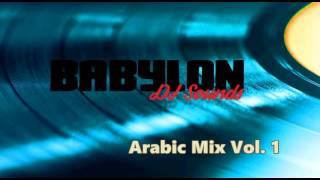 Arabic Mix Vol  1 ميكس عربي