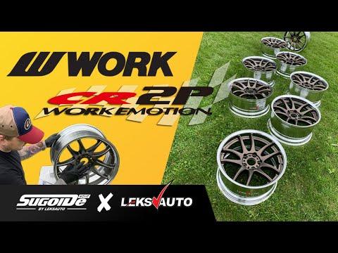 Обзор дисков Work Emotion CR2P // SugoiDe X LeksAuto