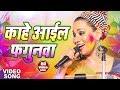 Video Kalpana  2018                                                                                                                                        Hit Bhojpuri Songs 2018 3GP MP4 HD