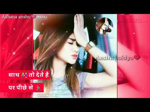 #girls-attitude-status-|-new-hindi-sad-music-ringtone-2018#punjabi-#ringtones-|-love-ringtone-cute