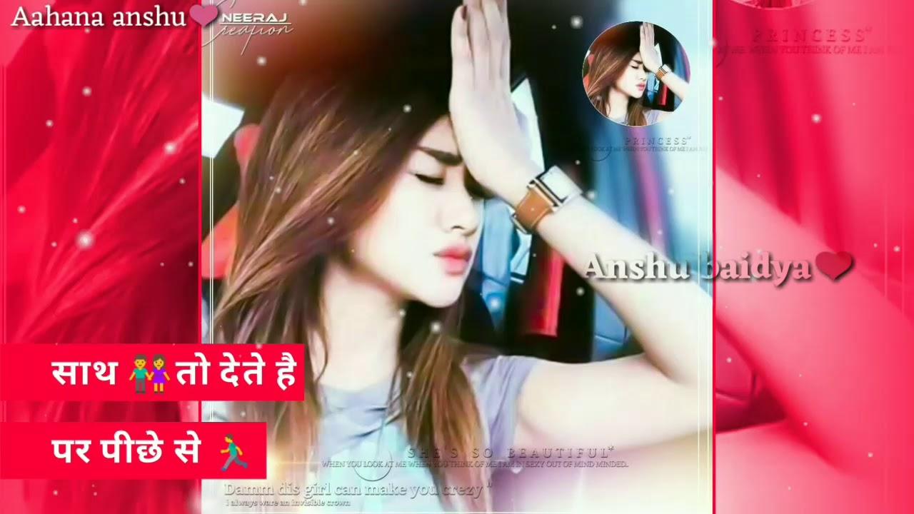 new punjabi ringtone mp3 free download 2018