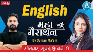 English Maha Marathan | SSC (CGL/CHSL/MTS)/CDS/AIRFORCE X/Y | English By Suman Mam | #Toptak English