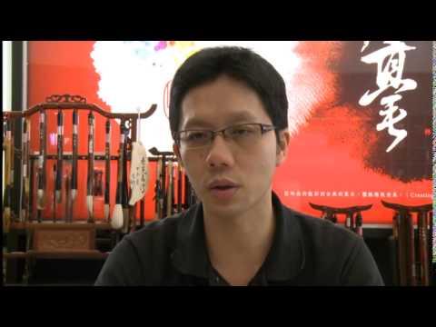 2014 09 29 臺灣故事島-文房四寶 LSY 林三益 - YouTube
