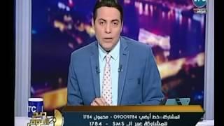 برنامج صح النوم | مع محمد الغيطي وفقرة أهم المواضيع والأخبار 14-3-2018