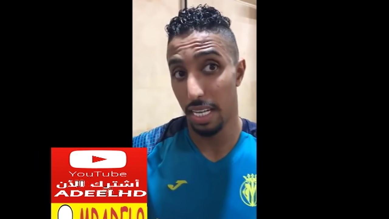 حديث سالم الدوسري بعد مباراة فياريال وريال مدريد ومستقبله بالاحتراف / حصرياً HD