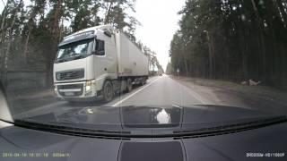 Авария горьковское шоссе монинский поворот
