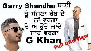 G khan | Exclusive Interview | Garry Sandhu | shan punjabi