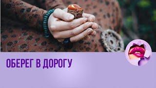 видео Как обезопасить в дороге своего ребенка?. Энциклопедия автомобилиста Avtomp3.ru