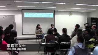 創意動畫藝術評賞與通識-當代中國文化篇分享會暨頒獎禮記錄片段