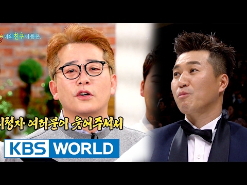 "Kim Junho ""I thought I'd win the grand prize on KBS Entertainment Awards""[Happy Together/2017.02.16]"