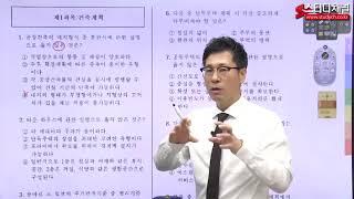 [스터디채널] 건축산업기사 필기 과년도 문제풀이 강의