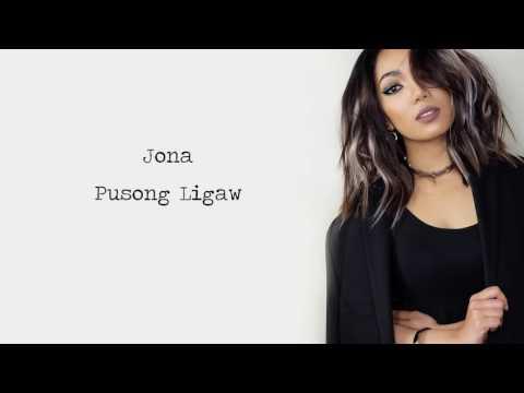 Pusong ligaw with lyrics