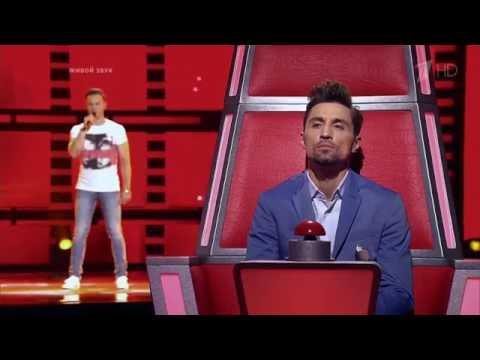 The Voice RU 2016 Alexey — «Rise Like a Phoenix» Blind Auditions | Голос 5. Алексей Романов. СП