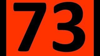 ИТОГОВАЯ КОНТРОЛЬНАЯ 73 АНГЛИЙСКИЙ ЯЗЫК ЧАСТЬ 2 ПРАКТИЧЕСКАЯ ГРАММАТИКА  УРОКИ АНГЛИЙСКОГО ЯЗЫКА