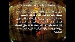 DOA SETELAH SHOLAT DHUHA DAN ARTINYA