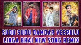 Sudu Sudu Damdar Veerulu Dj Linga Bhai New Song