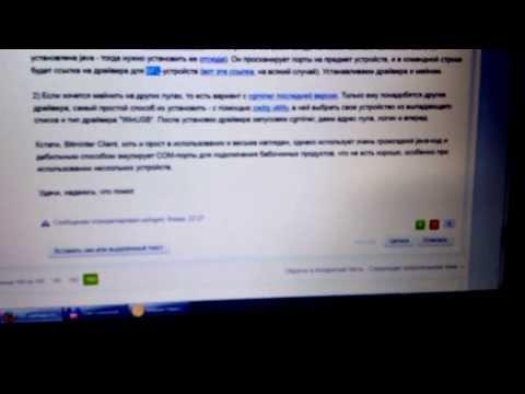 Butterfly Labs 5Ghs Bitcoin miner: обзор АСИКа, подключение, майнинг