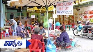 Thăm quán cháo lòng 80 năm tuổi | VTC