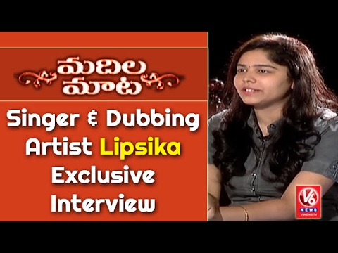 Singer & Dubbing Artist Lipsika Exclusive Interview With Savitri | Madila Maata | V6 News