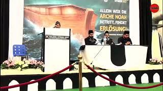 Nau Nehalaan e Jamaat (Mir Danish Naseem)  Ijtema Khuddam o Atfal Germany 2017
