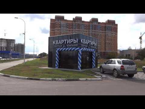 Офис продаж Северной компании в Рязани на Московском