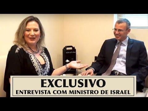 EXCLUSIVO: MINISTRO DE ISRAEL CRITICA LULA, A ESQUERDA E O VOTO PRÓ-TERRORISMO DO BRASIL NA UNESCO
