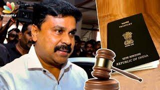 കേസിൽ ദിലീപിന് അനുകൂല വിധി | Court orders to release actor Dileep's passport | Latest News