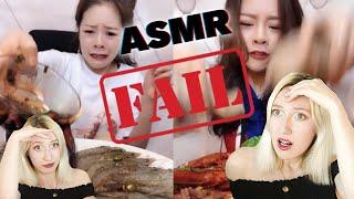 რეაქცია საჭმლის ASMR -ზე 🍕 +10 ქრინჯისკენ 😂 საზიზღარი საჭმელები 🤢
