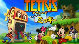 Magical Tetris Challenge featuring Mickey (PlayStation), Longplay (Magical Tetris, Expert, Mickey)