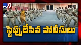 Police Zumba their stress way