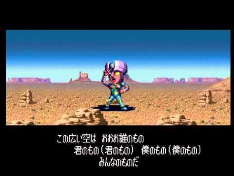 [SS] Super Robot Wars F/F Final - Karaoke Mode