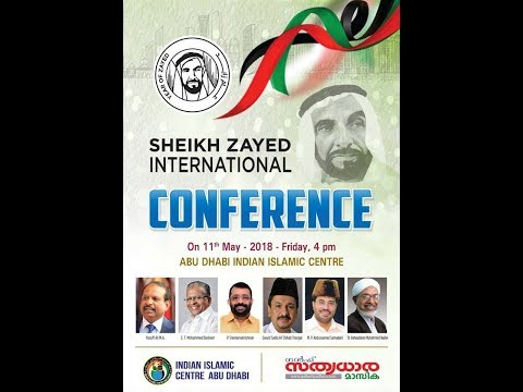 """Year of Zayed"" IIC & Gulf Sathyadhara International Conference @ Abu Dhabi"