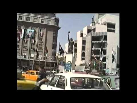 25 Damascus OCT 1990