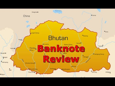 Bhutan 1 Ngultrum Banknote Overview