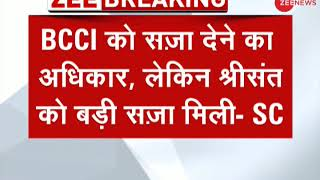 Breaking News: SC Sets Aside Life Ban Imposed On Cricketer Sreesanth