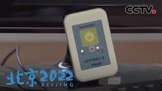 [北京2022]竞赛黑科技:马术里的新技术| CCTV体育