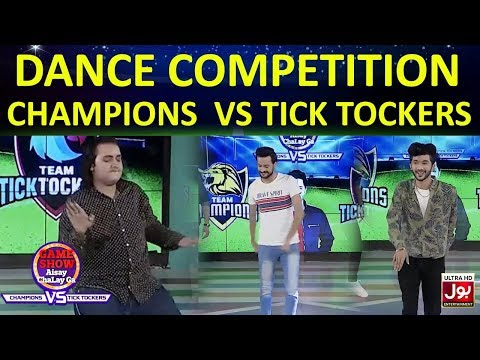 Dancing Competition In Game Show Aisay Chalay Ga League   Champions Vs TickTockers