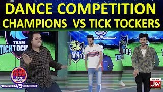 Dancing Competition In Game Show Aisay Chalay Ga League | Champions Vs TickTockers